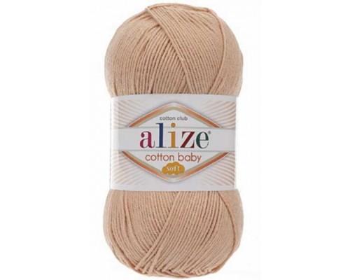 Alize Cotton Baby Soft (80% Акрил 20% Полиамид, 100гр/340м)