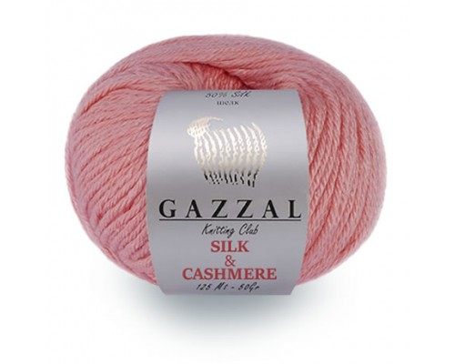 Gazzal Silk Cashmere (20% Кашемир 30% Шерсть Мериносовая 50% Шёлк, 50гр/125м)